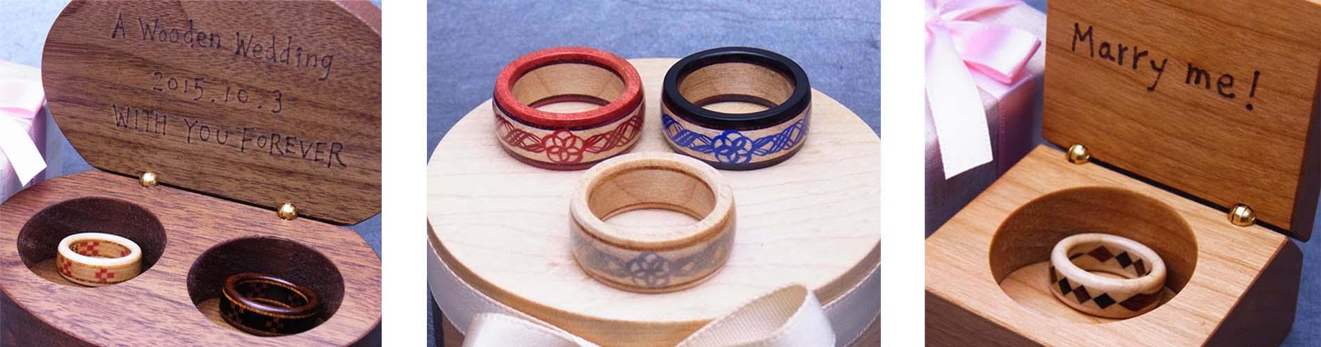 プロポーズなど人生の様々な場面で木の指輪を贈る