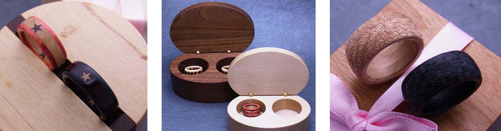 木婚式など、人生の様々な場面で木の指輪を贈る